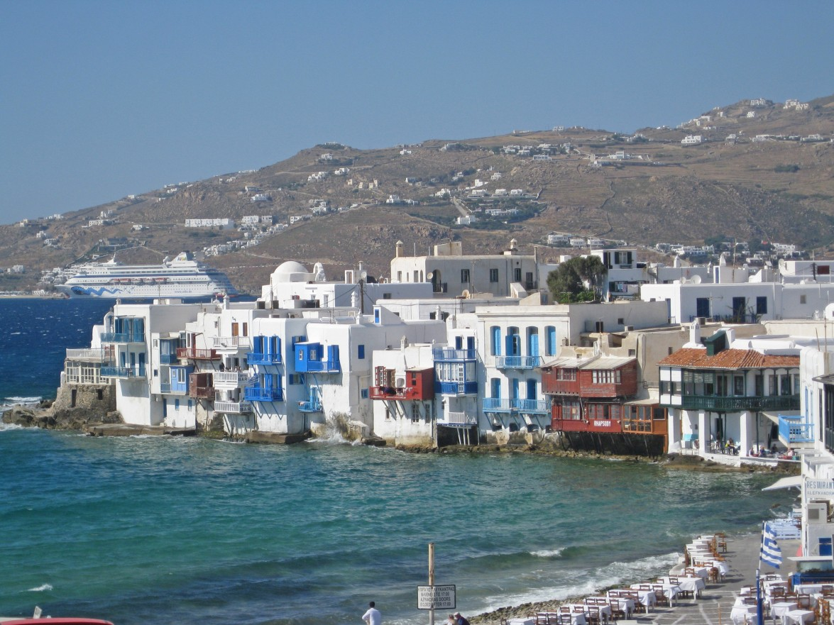 Study Abroad in Greece | Greece Study Abroad Programs